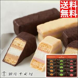 バレンタイン チョコレート スイーツ ミルフィーユ オフィス ブランド