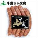 にくやまハム ウインナー(行者にんにく入り) 125g【肉の山本 北海道 ご当地 肉 単品 お取り寄せ 】【蔵-凍】【まとめるベア〜】