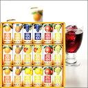 お歳暮 ギフト ジュース送料無料 キリンハイパー100(KHPU20Y )【ギフト ジュース コーヒー セット 詰め合わせ】【はこぽす対応商品】【楽天BOX受取対象商品】