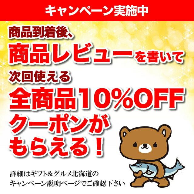 【店内305商品、最大50%OFF★12/11...の紹介画像3