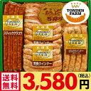 お中元 ハム ギフト送料無料 北海道 ト...