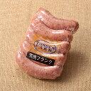 商品名 トンデンファーム 荒挽フランク(350g) 商品説明 荒く挽いた原材料を一つひとつ腸詰めにし、直下式製法で燻煙・乾燥させま...