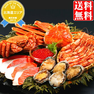 The gifts, new year's Eve / new year's! Special seafood set A