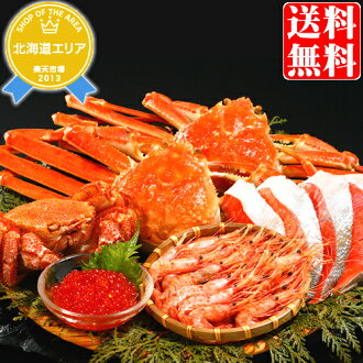 Seafood ☆ our popular No.5! Special seafood set E