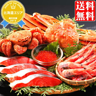 "s 500 pt gifts while (conditional upon verification) ""special seafood set F"