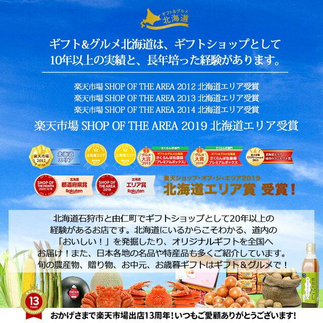【店内305商品、最大50%OFF★12/11...の紹介画像2
