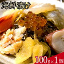 お中元 ギフト 海鮮漬け7種の彩り海鮮丼(100g)×1個