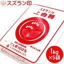 北海道産 てん菜100%使用 スズラン印上白糖(1kg×5袋...