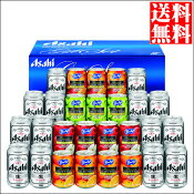お中元 ビール ギフト送料無料 アサヒ スーパードライファミリーセット(FS−5N)【お酒 ビール プレゼント セット アサヒ スーパードライ ビールセット 内祝い 御祝い 贈り物】