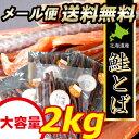 お買物マラソン期間中ポイント最大24倍!【メール便/送料無料...