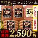 【ポイント10倍!11/23(金)10時〜(要エントリー)】...