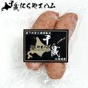商品名 千歳にくやまハム フランク(チーズ) 商品説明 素材・味・製法のすべてに妥協を許さない職人が、一品一品かまどの火を調整...
