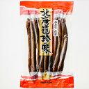 北海道珍味 おおなご燻製 250g