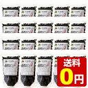 刻みめかぶ入り和風わかめスープ1箱(20個入り)