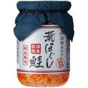 函館あさひ 荒ほぐし鮭 明太風味140g【国産秋鮭使用・北海道製造】