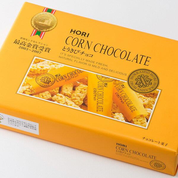 ホリのとうきびチョコ 16本入の商品画像