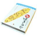 札幌おかき Oh!焼とうきび 18g×10袋入り【楽ギフ_包装】【楽ギフ_のし】