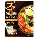 曼荼羅 札幌スープカレー 野菜カレー 300g