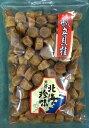 【干貝柱】北海道産帆立干貝柱(SASサイズ)500g 1パック 【北海道産】【水産加工品】【珍味】【ご飯のお供】【料理】