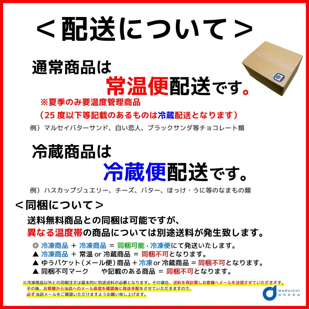 【石屋製菓】白い恋人 9枚入り 【北海道】【お...の紹介画像3