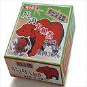 北都 熊肉缶 80G 【店頭受取対応商品】