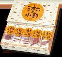【柳月】三方六の小割 (5本入) 【銘菓】【北海道限定】【r...
