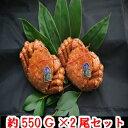 【送料無料】毛がに2尾セット(1.1KG前後)(約550G×...
