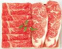 【父の日早割送料300円割引中】阿部牛肉加工 白老牛ステーキ・すき焼A ロースステーキ2枚(約150g×2枚)・肩スライス約400g 【冷凍商品】