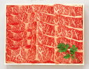 【父の日早割送料300円割引中】阿部牛肉加工 白老牛バラ焼肉用 約400g 【冷凍商品】