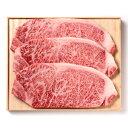 阿部牛肉加工 白老牛ロースステーキ 3枚(180g×3枚) 【冷凍商品】