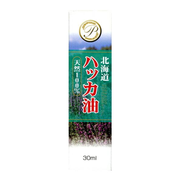 北日本民芸社 天然100%ハッカ油スプレー 30ml