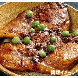 【豚丼のぶたはげ】豚丼 2人前 【冷凍商品】 ※こちらの商品は冷凍の商品の為、冷蔵品を同梱する場合は別途送料がかかります。【北海道お土産探検隊】