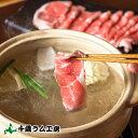 肉の山本 ラムしゃぶしゃぶセット タレ付 【冷凍商品