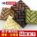 スーパー ホワイト チョコレート プチギフト プレゼント スイーツ