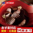 スーパー ホワイト ポテトチップ チョコレート マイルドビター