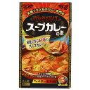 マジックスパイス スープカレーの素【北海道お土産探検隊】