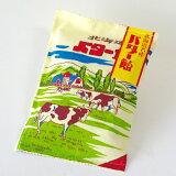 北海道名産 バター飴 320g [北海道 お土産 土産 おみやげ ホワイトデー お菓子 お返し ギフト プレゼント スイーツ] fs04gm