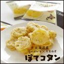 Fujiya151-pac03