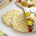 【北海道限定】 ベビースター じゃがバター ラーメン焼せんべい【北海道お土産探検隊】