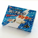【ホワイトデー】白いブラックサンダー 30袋入