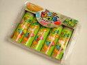 お馴染みチョコのメロン味♪北海道限定 マーブルチョコメロン風味