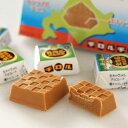 みんな大好きチロルチョコの、北海道限定バージョン! チロルチョコ 生キャラメルチョコ 【北海道限定販売】