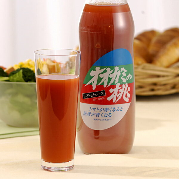 JAたいせつ オオカミの桃 トマトジュース 1000ml