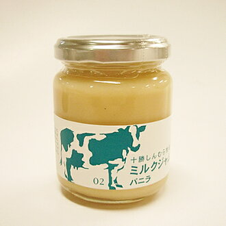 [Shinmura Farm] Milk JAM with Vanilla flavor