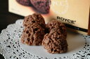 Lloyd's (ROYCE') potato chip crunch chocolate fs2gm [OK!overseas shipping] [Hokkaido souvenir]