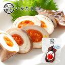 半熟「美王卵」使用 いかたまらん【北海道お土産探検隊】