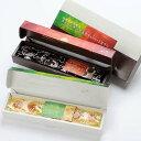 きのとや北海道産札幌発スフレセット(クリームチーズ・生チョコレート各6個入)[北海道お土産]