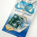 石屋製菓 白い恋人 『ストラップ ホワイト』 ※こちらは、食べられません。 ※色に御注意下さい。 [ 白色恋人]【北海道お土産探検隊】