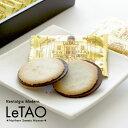 Letao003-pac02