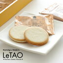 Letao005-pac02